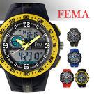 【僾瑪精品】FEMA 菲瑪 學生系列 運動潛水風計時鬧鈴 雙顯運動錶/黑黃-45mm/P442A