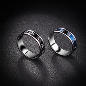 戒指—歐美鈦鋼戒指男士可轉動時間羅馬數字單身指環潮霸氣個性指環戒子 依夏嚴選