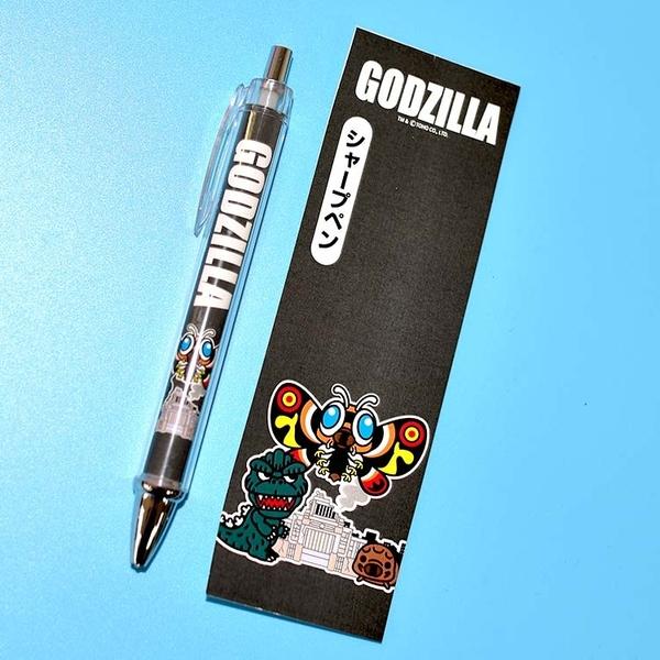 哥吉拉 VS 摩斯拉 GODZILLA 0.5mm 自動鉛筆 日本正版 G-TOWN