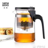 加厚飄逸杯耐熱玻璃茶壺花茶葉杯過濾沖泡茶器茶具茶道杯家用「多色小屋」