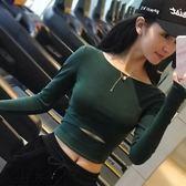 露馬甲顯瘦健身長袖運動罩衫女修身
