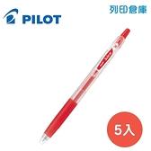 PILOT 百樂 LJU-10UF-R 紅色 0.38 果汁筆 5入/盒