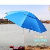 戶外遮陽傘 釣魚傘大釣傘2.4米萬向加厚防曬防雨三折疊雨傘戶外遮陽漁具T