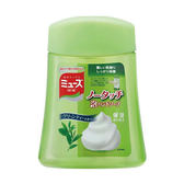 日本 MUSE 自動泡泡洗手給皂機補充液 綠茶