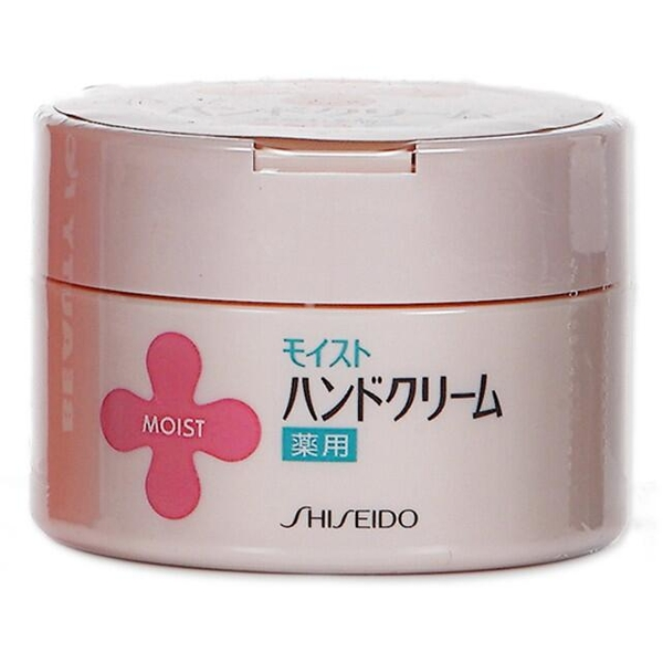 SHISEIDO 資生堂 moist尿素加強保濕護手霜(護手乳)罐裝120g『Marc Jacobs旗艦店』D387403