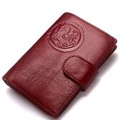 真皮皮夾(短夾)-牛皮搭扣短款可放護照女零錢包3色73ny46[巴黎精品]