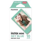 【過期品】FUJIFILM Instax Mini 拍立得底片 藍綠色邊框 SKY BLUE Tiffany綠 底片