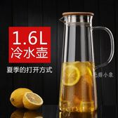 耐熱家用大容量涼茶壺 DA3487『毛菇小象』