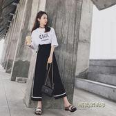 2019夏裝新款女裝韓版時尚兩件套初中學生閨蜜休閒運動服套裝女潮 「時尚彩虹屋」