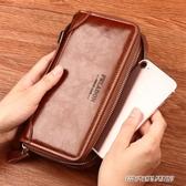 手拿包新款牛皮男士真皮錢包大容量男手包女式長款拉鍊包手拿包 【雙11特惠】