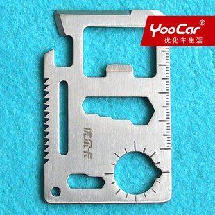 多功能便攜不鏽鋼 修車工具卡