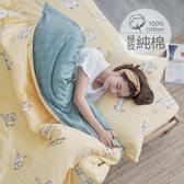#B219#100%天然極致純棉6x6.2尺雙人加大床包+舖棉兩用被套+枕套四件組(限2件超取) 台灣製