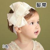 現貨 韓國款蝴蝶結蕾絲髮帶 3色 頭帶/搭配禮服/婚禮   《寶寶熊童裝屋》