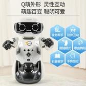 盈佳智能機器人玩具兒童科技掃地吸塵男孩遙控學習編程跟隨3-5歲  深藏blue