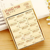 韓國4B美術專用橡皮擦 單顆販售 100A小型橡皮擦[KR69466]千御國際