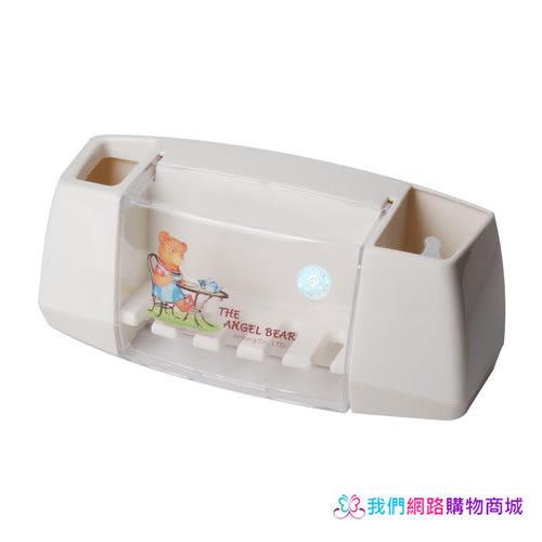 【我們網路購物商城】2104可愛小熊牙刷收納架、收納盒、吸盤式收納架