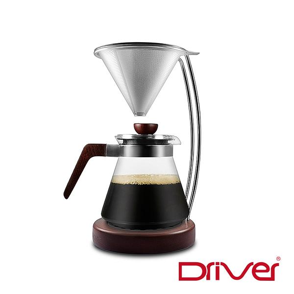 Driver FRANKFURT 原木典藏咖啡濾杯組