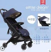 兒童手推車嬰兒推車輕便傘車可坐可躺折疊便攜式兒童車寶寶推車igo 嬡孕哺