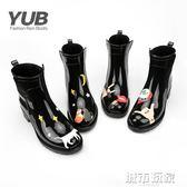雨鞋 中筒馬丁靴女士休閒雨鞋短筒水鞋都市雨靴防滑 韓版膠鞋套鞋女 下標免運