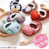 超萌立體動物造型小尾巴寶寶襪 地板襪