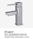 【甄禾家電】單孔面盆龍頭 m4217健康無毒浴室水龍頭 台灣製造外銷 高品質日本軸心 特價65折