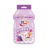 比菲多軟糖(葡萄)30g 【康是美】