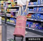 買菜車手拉包便攜拖車買菜神器家用小拉車商場超市購物袋可摺疊包 快速出貨