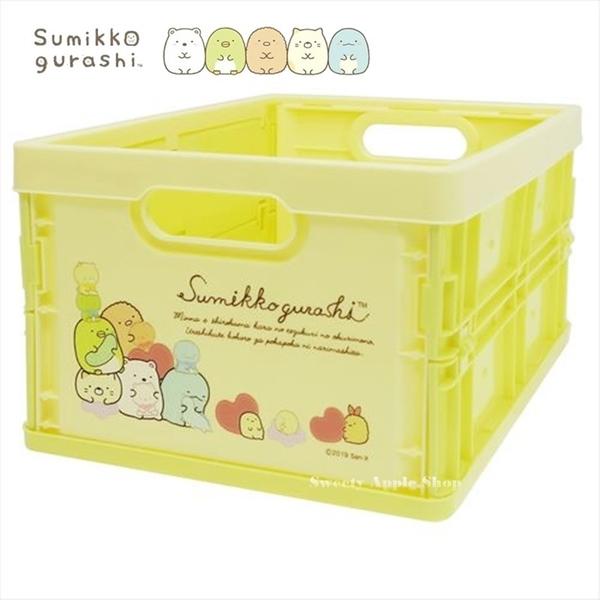 日本限定 SAN-X 角落生物  折疊收納式 收納箱 / 收納籃 M號 黃色款