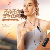 車載藍芽接收器免提aux藍芽棒4.2音箱音響音頻汽車適配器免提無線   小時光生活館