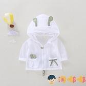 寶寶防曬衣夏季嬰兒防曬服女童皮膚衣男童外套空調衫【淘嘟嘟】