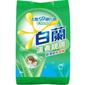 白蘭蘆薈親膚超濃縮洗衣粉2kg【愛買】