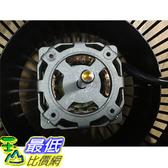 [玉山最低網] 維修用零件 Vornado 630 610 600 系列循環扇全新馬達模組