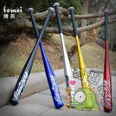 棒球壘球用品-棒球棍加厚鋁合金棒球棒杆wy【月光節】