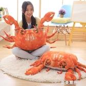 仿真螃蟹公仔毛絨玩具大閘蟹玩偶布娃娃抱枕靠墊創意生日禮物女生 金曼麗莎