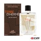 HermesTerre D'Hermes 愛馬仕 大地 男性淡香水 限量版 100ml *10點半美妝館*