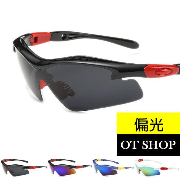 OT SHOP太陽眼鏡‧偏光運動太陽眼鏡矽膠止滑鼻墊東方臉型全黑黑框五彩藍反光白框黃綠‧現貨J39