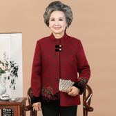 中老年女裝秋裝外套媽媽裝春裝寬鬆大碼60-70-80歲老奶奶唐裝外套 森雅誠品