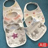 小孩圍嘴嬰兒口水巾純棉紗布新生兒