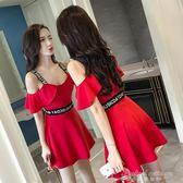 夏季夜店女裝性感氣質修身顯瘦一字領露肩吊帶a字連身裙洋裝  蒂小屋服飾