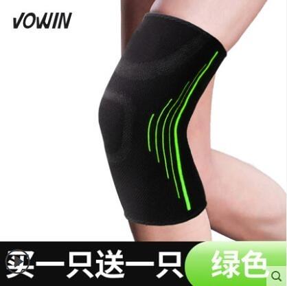 運動護膝男籃球跑步騎行健身裝備女半月板損傷膝蓋深蹲超薄款護具 - 風尚3C