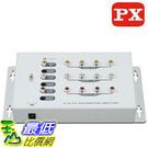[106玉山最低比價網] PX大通 AV-104 影音分配器 (1入4出)