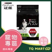 冠能幼犬雞肉成長配方2.5KG【TQ MART】