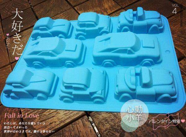 心動小羊^^轎車跑車老爺汽車車8連模|蛋糕烘培食品模具|手工皂矽膠