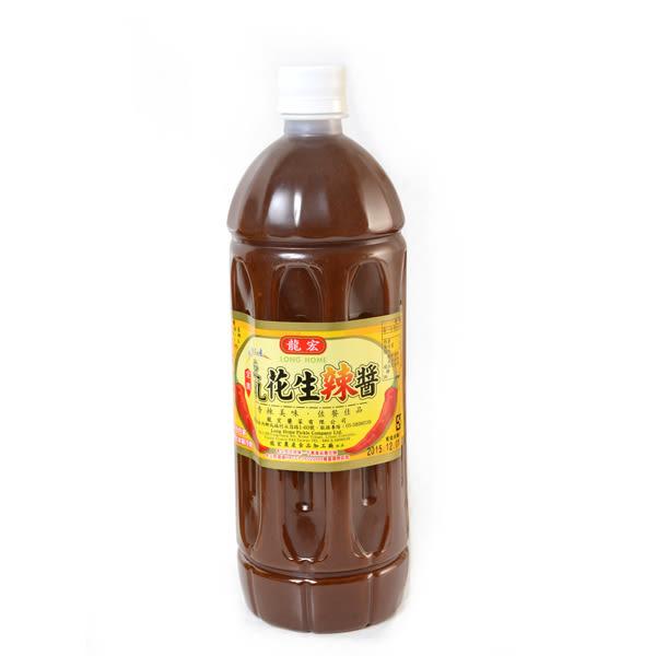 【龍宏】豆乳花生辣醬 1150ml
