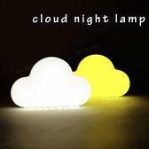 ~F15 ~雲朵雲  LED 觸控聲控黃光白光夜燈小夜燈觸控檯燈迷你USB 充電無線輕巧