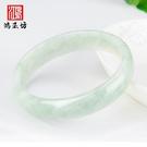 天然淺綠色玉鐲子女款飄花貴州翠玉手鐲淡綠色玉石手鐲帶 向日葵