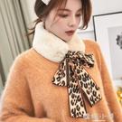 韓國東大門同步豹紋毛領圍巾仿兔圍脖仿皮草女秋冬季保暖飄 嬌糖小屋