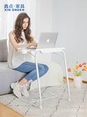 伸縮電腦桌 可移動床邊桌簡約床上書桌臥室學習桌升降折疊電腦家用 芊墨左岸LX