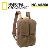 24期零利率 國家地理 National Geographic NG A5250 非洲系列 相機包