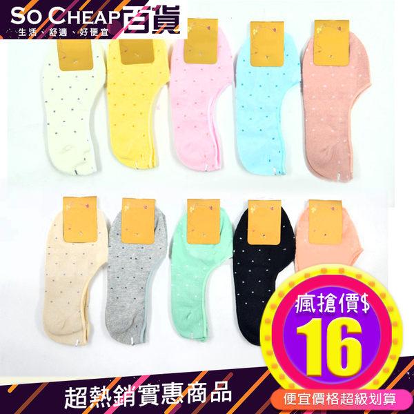 日系船型淺口女襪馬卡龍糖果色彩 日系美襪 襪子